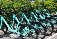 滴滴青桔单车登陆芜湖 用户可通过小程序使用