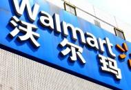 沃尔玛出售巴西股份 国际市场辗转求生