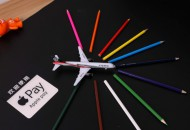 南航推机票退改新功能  第三方平台机票亦提供退改服务