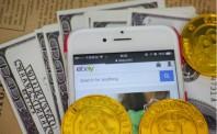 Noon合作eBay 连接中东与全球电子商务