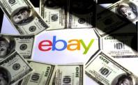 eBay办B&I产品供需对接会 助力中国品牌出海