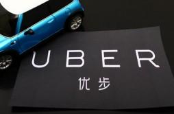Uber重塑管理层助力IPO