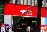 京东与步步高首家合作店在长沙开业