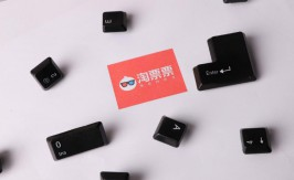 中国擎天软件牵手中国平安 发展新型智慧城市产品
