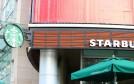 星巴克业绩不及预期 宣布关闭美国市场150家店面