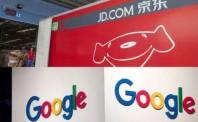 亚马逊慌了!谷歌强势出手,还拉上了京东!
