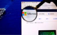 拓展AI业务 微软收购Bonsai部署Azure云服务