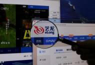 同程艺龙在港提交招股书  2017营收达52.26亿元