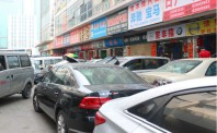 二手车买卖新诈骗方式兴起  消费者需加强防范意识