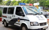 公安部决定打击非法集资犯罪行为