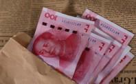 资金失控风险提升,信用卡套现黑产已是行业毒瘤