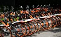 共享单车发展进入成熟期  用户增长减缓至14.6%
