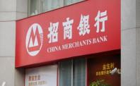 上海交大携手招行信用卡 建立AI实验室