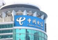中国电信携手中通成立中国电信财务 注册资本50亿元