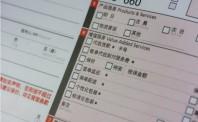 海南省:加快推进快递业绿色包装应用