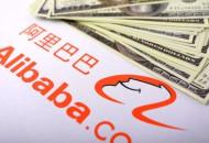 阿里巴巴携手香港运营商 共建新经济生态圈