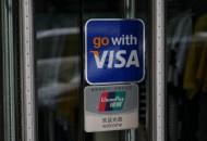巩固支付市场地位,Visa投资BillDesk