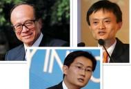三大富豪力挺小米IPO   李嘉诚马云马化腾参与认购