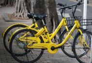 共享单车,结束才是更好的开始