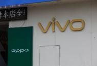 微信也能人脸识别支付了,vivo推出TOF 3D超感应技术