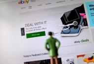 PayPal:与eBay扩展两方的消费信贷业务关系