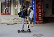 电动滑板车创企Spin欲发行自己的加密货币  试图筹资1.25亿美元