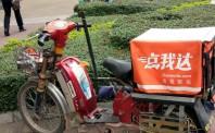 新零售变革助推中国即时物流提速 引发外国媒体讨论