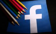 Facebook又陷丑闻  2015年后仍允许61家公司访问用户数据