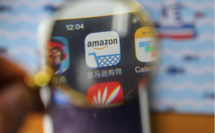 亚马逊优惠券向日本站第三方卖家开放_跨境电商_电商报