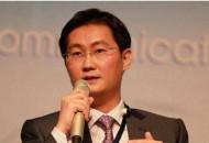 """马化腾:腾讯希望做好金融监管的""""助手""""角色"""