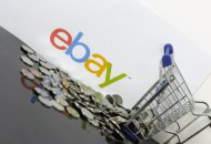 eBay推为期一周的促销活动 不需会员资格