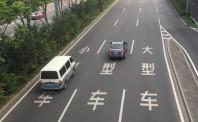 百度战略合作狮桥 入局干线物流智能驾驶