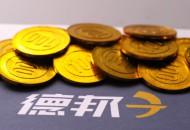 德邦快递合作京东企业购 以期供应链实现降本增效