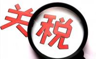 特朗普政府宣布对2000亿美元中国商品增税