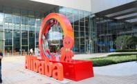 《财富》中国500强:7家互联网服务公司的总市值超过7万亿