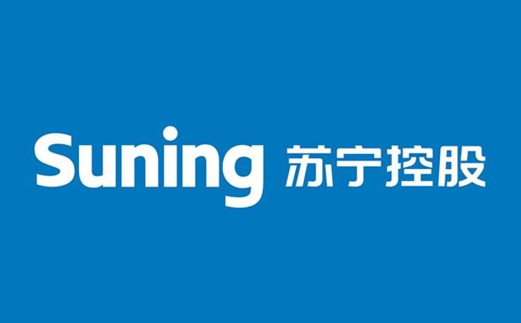 苏宁牵手SAP 建设智慧零售服务平台_B2B_电商报