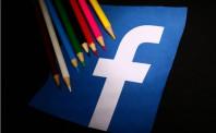 Facebook有望通过研究平和隐私和专有需求