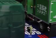 国家邮政局最新报告:实名制和快件包装回收问题仍突出