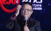 易居企业赴港IPO:周忻朋友圈和资本故事