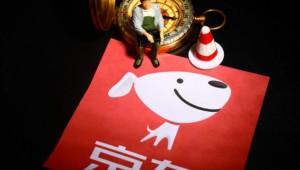 今日盘点:京东商城将实施轮值CEO制度