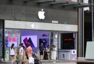 iPhone X零部件大量库存  厂商苦不堪言