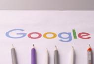 谷歌面临巨额罚款  其高管将与欧盟反垄断专员通话