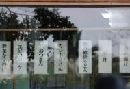 欧盟与日本签署贸易协定 取消近11.7亿美元关税