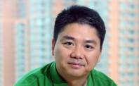 刘强东:3次购物言论并非贬低拼多多 和黄峥是朋友