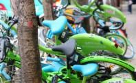 今日盘点:深圳交委发公告督促酷骑单车回收滞留单车