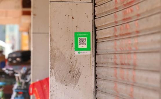 微信支付将加大美国扩张力度 主要面向中国游客