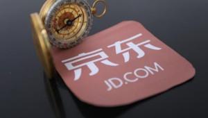 """今日盘点: 京东沃尔玛合作加速 实现""""三通战略"""""""