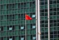 商务部:中国和卢旺达签电子商务合作的谅解备忘录