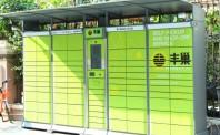 国家邮政局拟推动建立上下游数据管控的规制