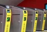 北京二維碼乘車微信支付 今日正式接入上線運行